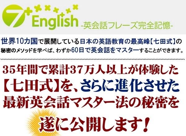 7english12.jpg